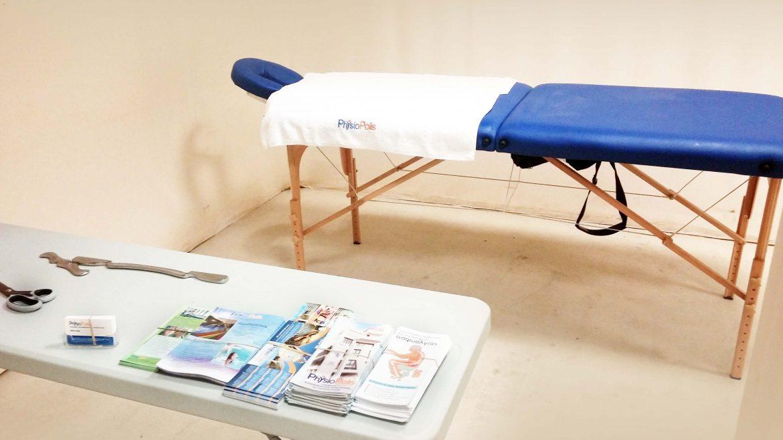 εθελοντικά φυσικοθεραπεία