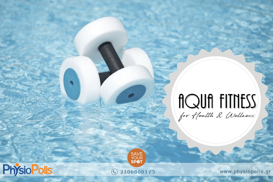 aqua fitness 3